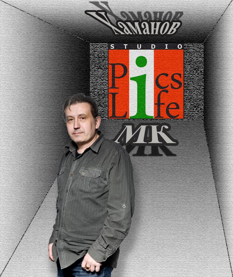 МК Хаманов4